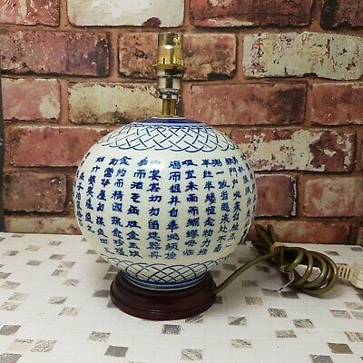chinese porcelain vase crackle glaze kangxi blue and white jar calligraphy qing