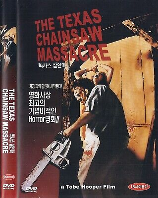 The Texas Chain Saw Massacre (1974) Marilyn Burns DVD NEW *FAST SHIPPING*