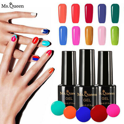 MS.QUEEN 7ml Gel Nail Polish No Wipe Top Base Coat Lacquer Varnish Manicure DIY