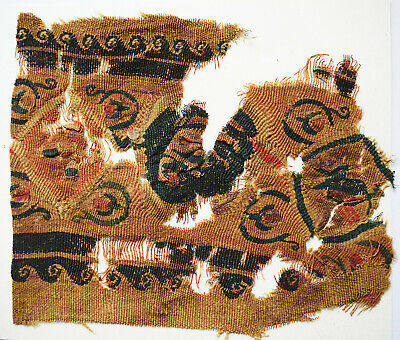 Ancient Coptic Textile Fragment - Flower Pattern, Egypt, Christian Arts