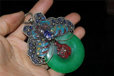 "3.15""Chinese Cloisonne Butterfly inlay Emerald Handmade Ping buckle Pendant"