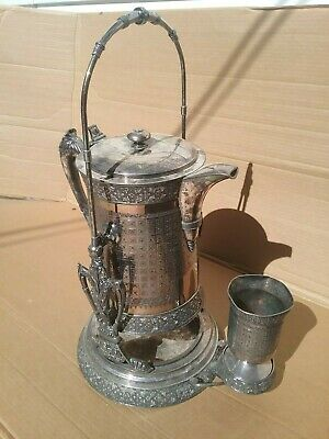 Antique Rogers & SMITH / BRO QUAD Silver Plate Tilting Pitcher VINTAGE 1868