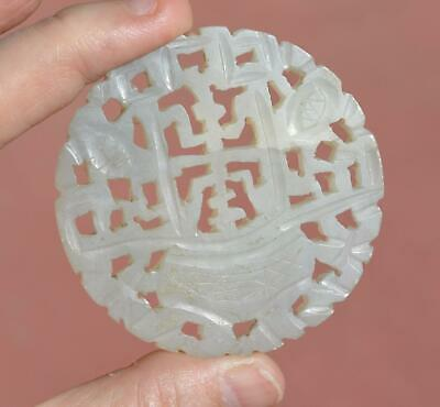 19th Century Chinese Jade Carved Carving Plaque Pendant Chirography Shou