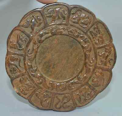 Handwork Collectable Old jade Carve Ancient 12 Zodiac Auspicious Tibet Ink-Stone