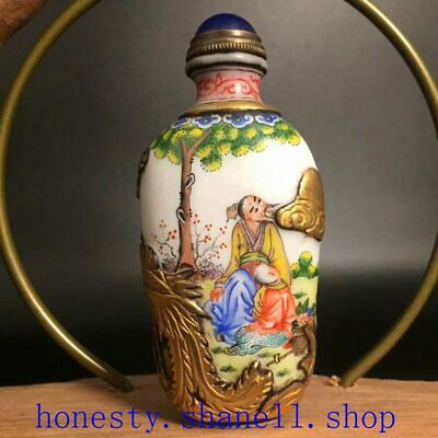 Collection of Chinese old Colored glass Gold plating painted mural snuff bottle