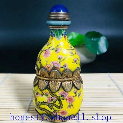 Collection of Chinese old Colored glass gilded gourd shape snuff bottle