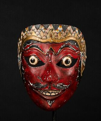 Antique Indonesian Panji (Topeng) Mask, Old Collection. Early 20th Century