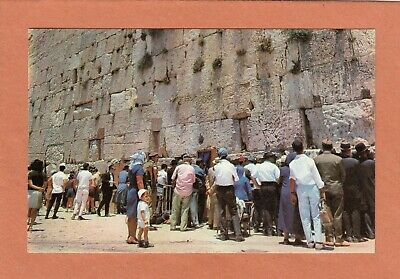 1857 - Jerusalem - The Western Wall By Defence Army Of Israel - Judaica - Neuve
