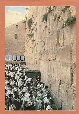 1850 - Solemn Day's Prayer At The Wailing Wall - Judaica - Neuve