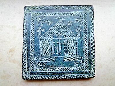 Byzantine Bronze Plate with Engraved Church.Circa 11th-13th century AD.