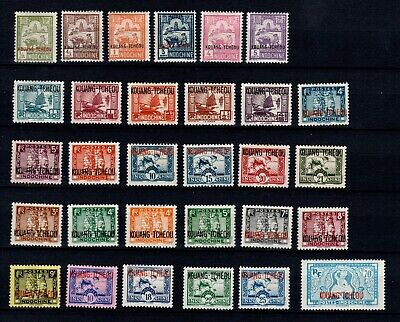 Chine - Kouang Tcheou - Collection de 30 timbres N* Cote 24,70 Euros (NC343)