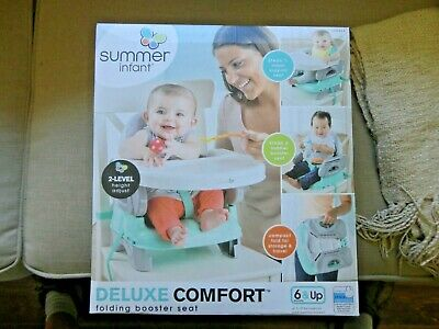 Summer Infant Deluxe Comfort Folding Booster Seat