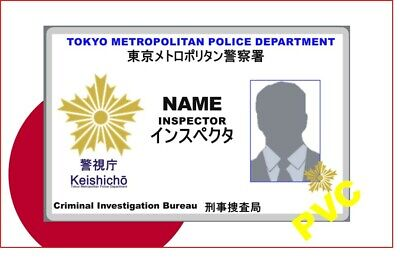 Japan Id Collector Cards << Metro Police>>