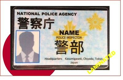 Japan Id Collector Cards <<National Police>>