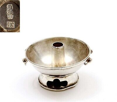 1930's Chinese Sterling Silver Miniature Furniture Cookware Fire Hot Pot Mk