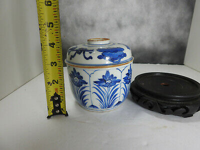antique chinese Kangxi aster pattern cup with lid or potiche