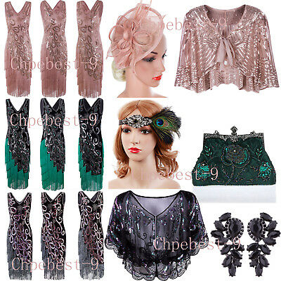 Green Peacock Style Gatsby Theme 1920s Flapper Dress Party Costumes Evening Gown