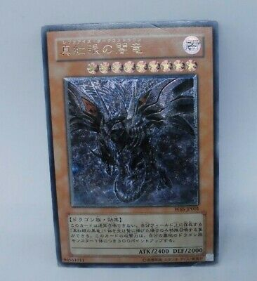 Yugioh OCG TCG Red-Eyes Darkness Dragon W6S-JP001 Ultimate Japanese Dn061