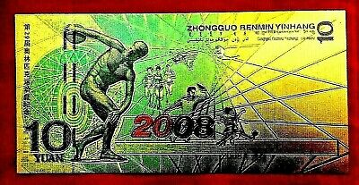 2008 China Olympic Colour Gold Banknote 10 Yuan Rare Collectable