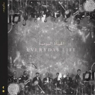 COLDPLAY Everyday Life CD 16 Track (0190295337834) Expected 22/11/19 EUROPE Pa