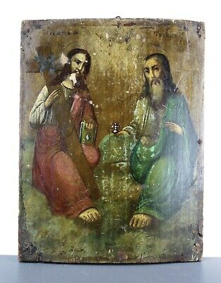 Antique Original Icon TRINITY Orthodox Russian Empire Oil Wood 290x224x17mm