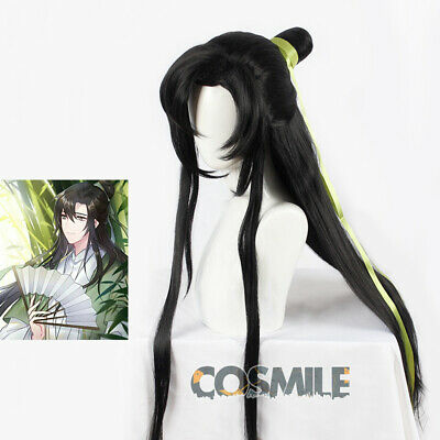 Styled 人渣反派自救系统 Shen Qingqiu 沈清秋 Cosplay Wig Hair Ancient BL Novel Sa