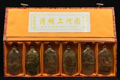 "4pc Chinese folk Inside painting ""Qingming Shanghe Map"" glass snuff bottle"