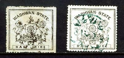 Wadhwan 1888 - 92 ½ Pice Sg 4 Black Good Used & ½ Pice Sg 5 Black Mounted Mint