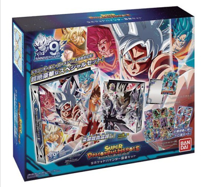 Super Dragon Ball Heroes 9 pocket Binder The Transcendent set 9th anniversary