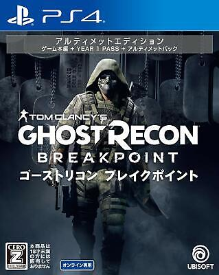 Ghost Recon Breakpoint Ultimate Edition Bonus Sentinel Corp Pack Z