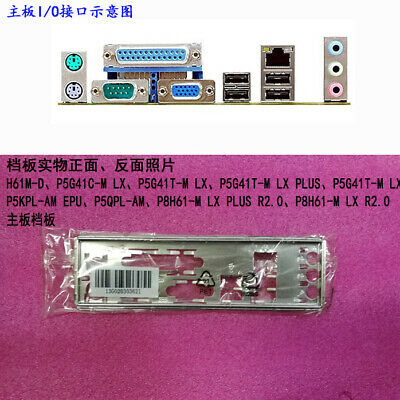 I//O Shield For ASUS P5QL//EPU /& P5P43TD /& M4A77TD /& M3A78 Motherboard Backplate