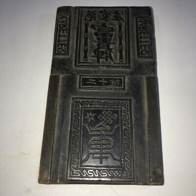 Antique Chinese Cigarette Brand Wood Printing Board