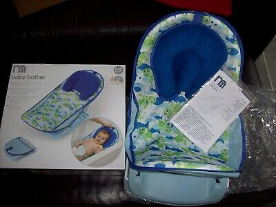 Mothercare Blue Baby Bather Immaculate & Boxed!!