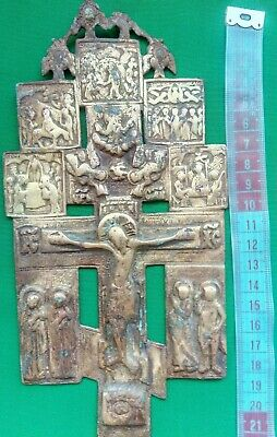 Antique 19th Century Imperial Russian Brass Orthodox Icon Crucifix Cross