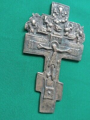 Russian Empire ancient orthodox bronze icon cross 1700-1800 original 1