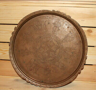 Antique hand made ornate floral engraved copper serving tray