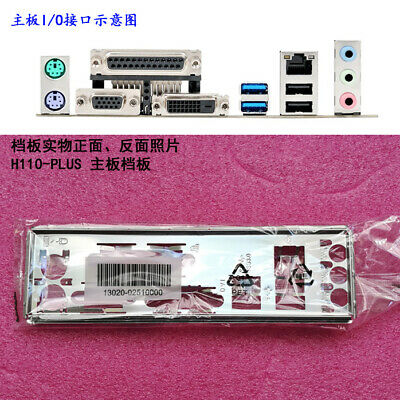 OEM I//O Shield For backplate ASUS H110M-E//M.2 Motherboard Backplate IO