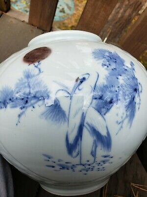 CHINESE ASIAN ANTIQUE BLUE and WHITE BASKET WEAVE PORCELAIN LARGE