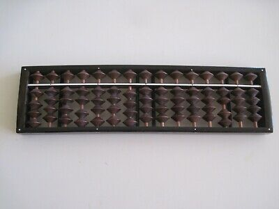 Vintage Chinese Japanese Abacus Frame 15 Row Bead Counting Frame Wood