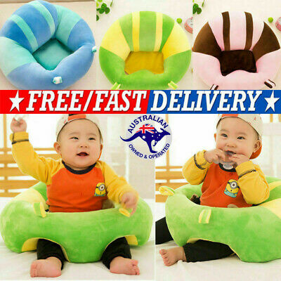 New Cotton Baby Kids Support Seat Soft Chair Cushion Sofa Plush Pillow Toys Pads