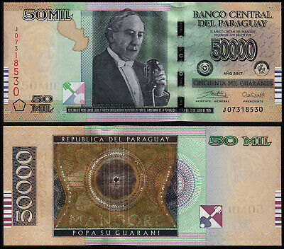 Paraguay 50000 Guaranies P 239 2015 UNC Low Shipping Combine FREE 50 Mil 50,000