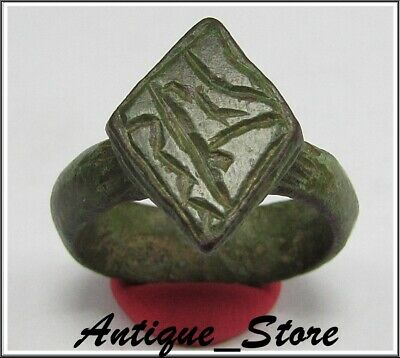 ** ARCHERY ** Ancient Bronze Legionary Roman Ring ** AMAZING **