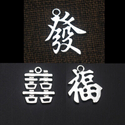 Chinese Traditional Character Pendant Charms Antique Silver Tone Jewelry Making