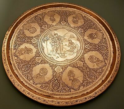 Antique Islamic Qajar Persian Middle Eastern Copper Hand Chased Qalamzani Tray