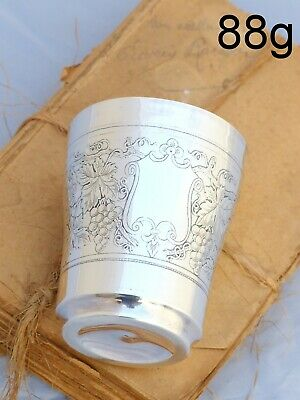 Antique French Sterling Silver Wine Julep Tumbler Timbale Medallion Vine 19TH