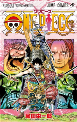 ONE PIECE Volume 95 Japanese Manga Comix anime onepiece Japan import NEW