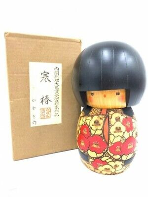 "Creative KOKESHI Doll Kazuwo かずを ""寒椿""	Japanese traditional crafts 20cm"