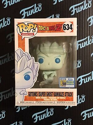 Funko Pop! Gotenks (Super Ghost Kamikaze Attack) #634 2019 Sdcc Exclusive Mib