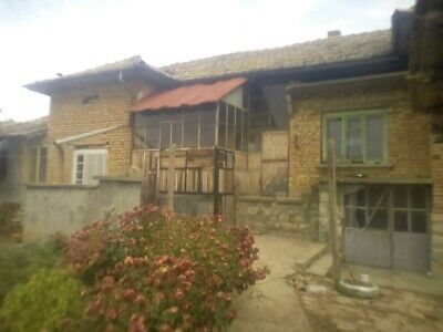 NOW SOLD >>>>>>>Countryside  house with 3/4 acre in Bulgaria