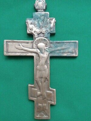Russian Empire ancient orthodox bronze icon cross 1700-1800 original 06